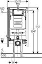 Geberit Duofix Eck-WC-Element  BH 112cm, Bet.v.vorn...